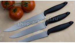 Набор кухонных ножей Тройка