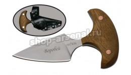 Тычковый нож B138-23K Воробей